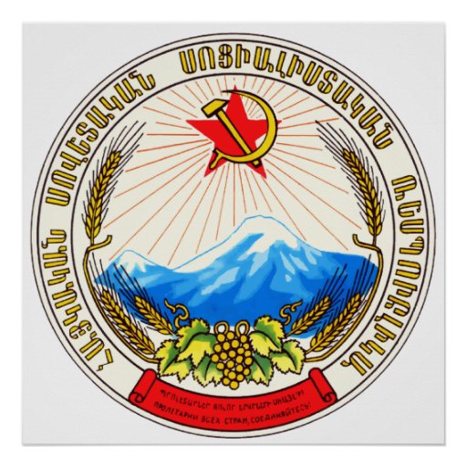 Coat of arms Armenia Official Heraldry Symbol Poster