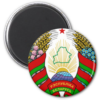 Coat of arms of Belarus 2 Inch Round Magnet