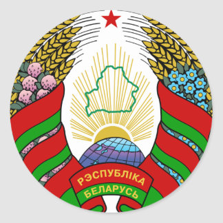Coat of arms of Belarus Classic Round Sticker
