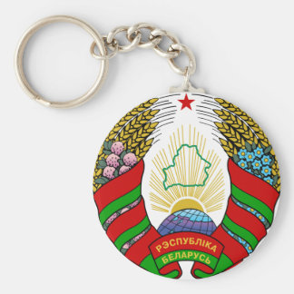 Coat of arms of Belarus Keychain