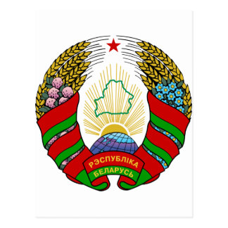 Coat of arms of Belarus Postcard