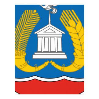 Coat_of_Arms_of_Gatchina_rayon_(Leningrad_oblast). Letterhead
