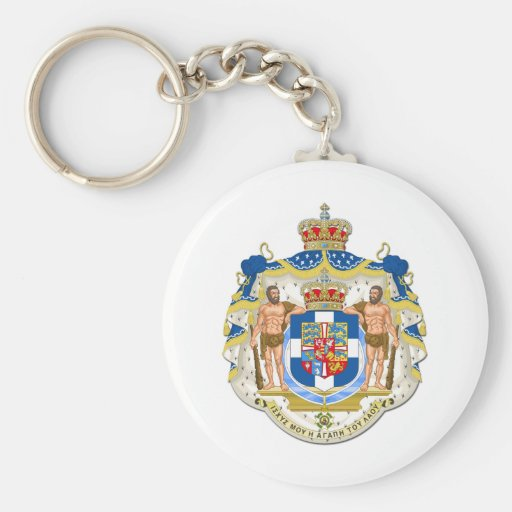 Coat Of Arms Of Greece Keychains