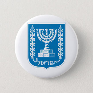 Coat of arms of Israel - Israel Seal and Shield Button