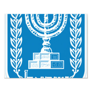 Coat of arms of Israel - Israel Seal and Shield Custom Invites