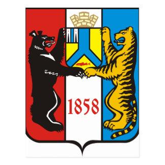 Coat_of_Arms_of_Khabarovsk Postales