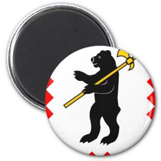 Coat_of_Arms_of_Maloyaroslavets_(Kaluga_region).pn 2 Inch Round Magnet