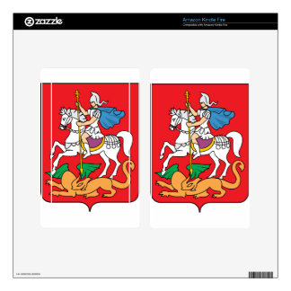 Coat_of_Arms_of_Moscow_oblast Kindle Fire Decals