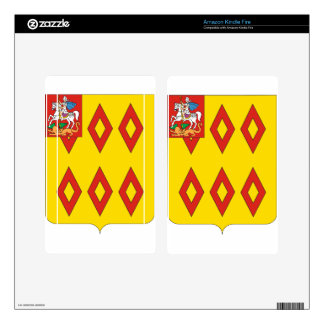Coat_of_Arms_of_Noginsky_rayon_(Moscow_oblast) Kindle Fire Skin