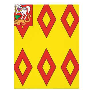Coat_of_Arms_of_Noginsky_rayon_(Moscow_oblast) Letterhead