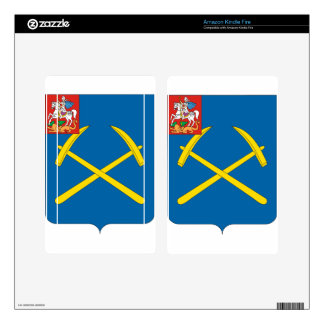 Coat_of_Arms_of_Podolsk_(Moscow_oblast). Kindle Fire Skin