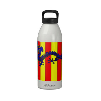 Coat of Arms of South Vietnam (1954 - 1955) Reusable Water Bottles