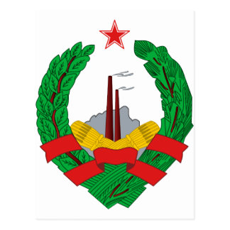 Coat of Arms of SR Bosnia Postcard