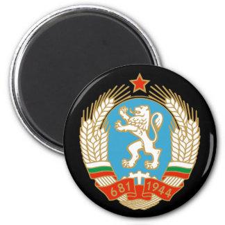 Coat of Arms of the Communist Bulgaria Fridge Magnets