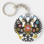 Coat of Arms of the Russian Empire Basic Round Button Keychain