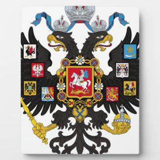 Coat of Arms of the Russian Empire Photo Plaque