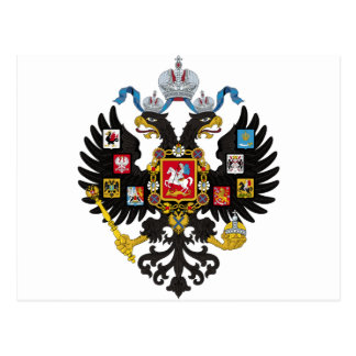 Coat of Arms of the Russian Empire Postcard