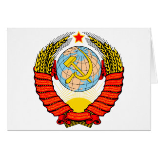 Coat of Arms of the Soviet Reunion Card