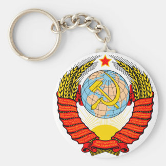 Coat of Arms of the Soviet Reunion Key Chain