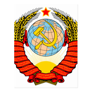 Coat of Arms of the Soviet Reunion Postcard