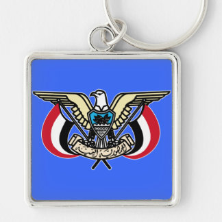 Coat of Arms Republic of Yemen Keychain