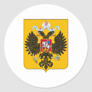 Coat of Arms Russian Empire Official Russia Logo Classic Round Sticker