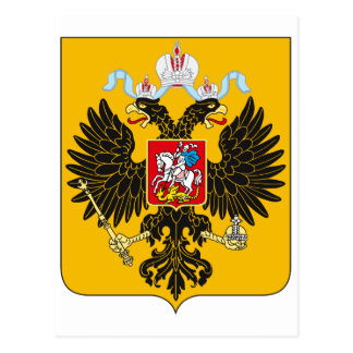 Coat of Arms Russian Empire Official Russia Logo Postcard