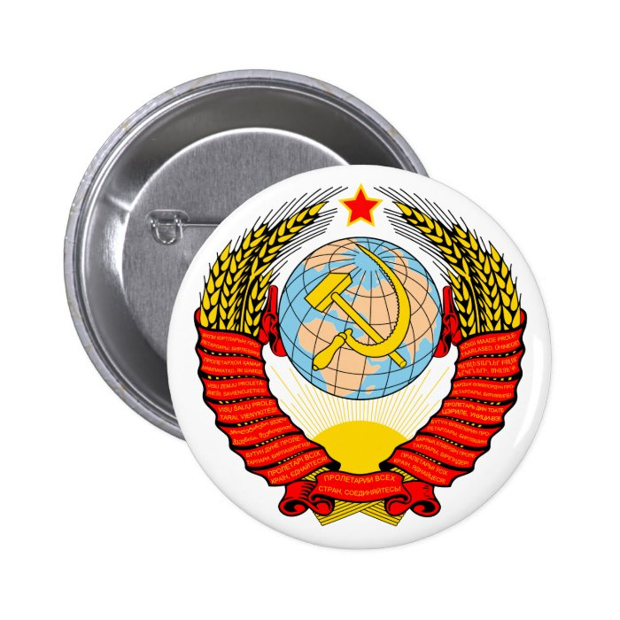 Coat of Arms Soviet Union Official Heraldry Symbol Button