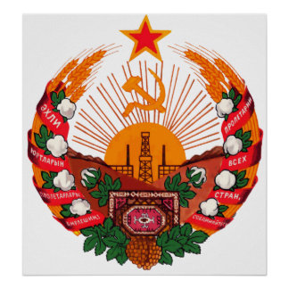 Coat of arms Turkmenistan Official Heraldry Symbol Posters