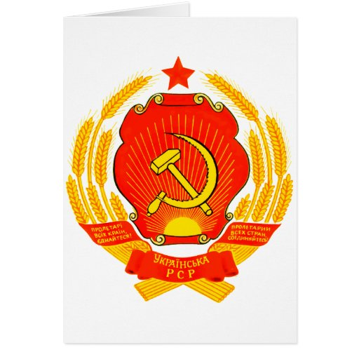 Coat of arms Ukraine Official Heraldry Symbol Logo Cards
