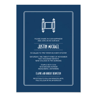 "Cobalt Simple Torah Bar Mitzvah 5.5"" X 7.5"" Invitation Card"
