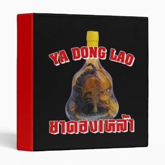 Cobra Snake Vs Scorpion Whiskey ... Yadong Lao 3 Ring Binder