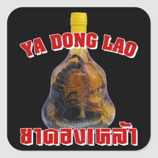 Cobra Snake Vs Scorpion Whiskey ... Yadong Lao Square Sticker