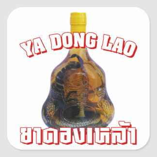 Cobra Snake Vs Scorpion Whiskey ... Yadong Lao Square Stickers
