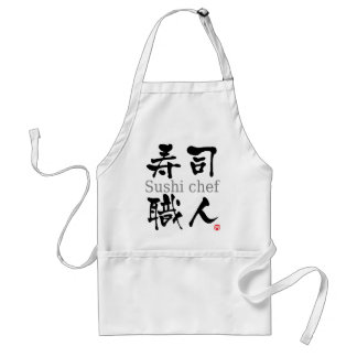 Cocinero-KANJI del sushi Delantal