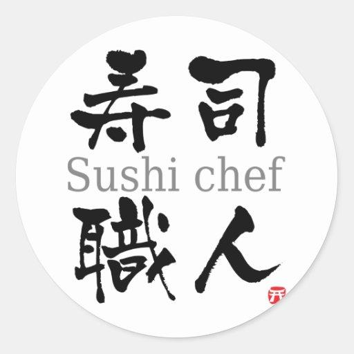 Cocinero-KANJI del sushi Etiqueta Redonda