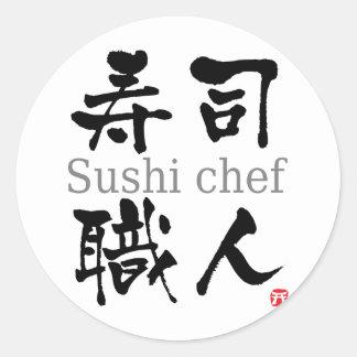 Cocinero-KANJI del sushi Pegatina Redonda