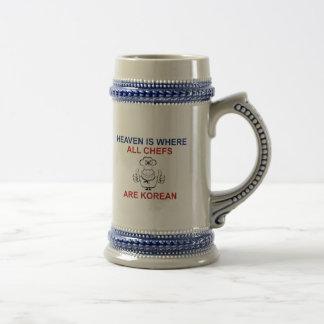 Cocineros coreanos taza de café