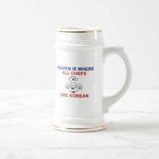 Cocineros coreanos taza