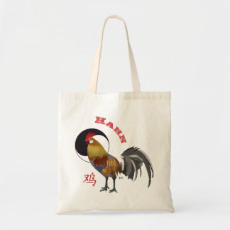 Cock Chinese asterisk bag