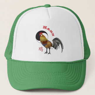 Cock Chinese - asterisk Cap