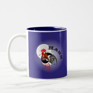 Cock - Chinese asterisk cup Coffee Mugs