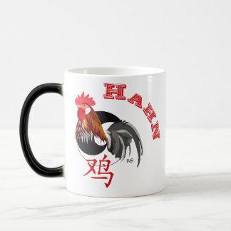 Cock - Chinese asterisk cup Coffee Mug