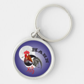 Cock Chinese asterisk key supporter Key Chain