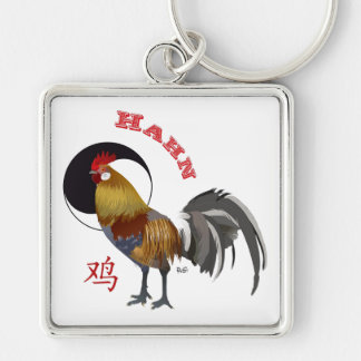 Cock Chinese asterisk key supporter Key Chains