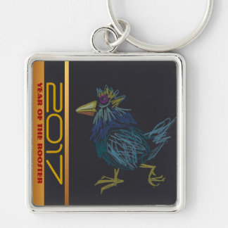 Cockerel for Rooster Year 2017 Keychain