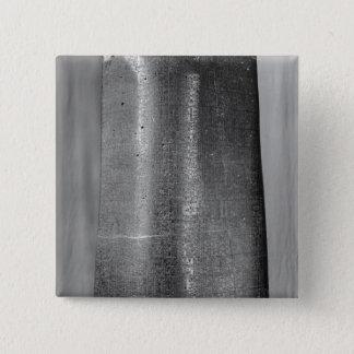 Code of Hammurabi, detail of column Button
