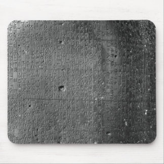 Code of Hammurabi, detail of column inscription Mouse Pad