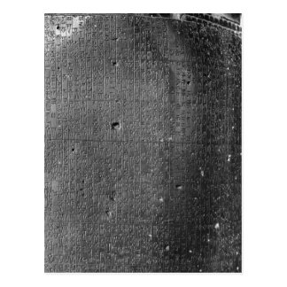 Code of Hammurabi, detail of column inscription Postcard