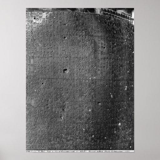 Code of Hammurabi, detail of column inscription Posters